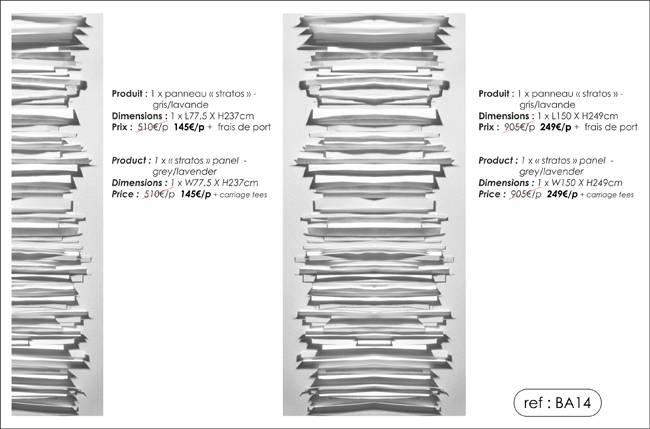2 panneaux trompe-l'oeil - coloris gris/lavande - modèle stratos
