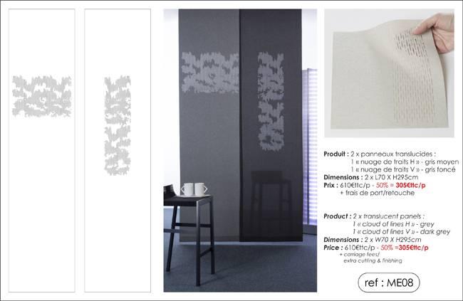 """cloud of lines"" translucent panels"