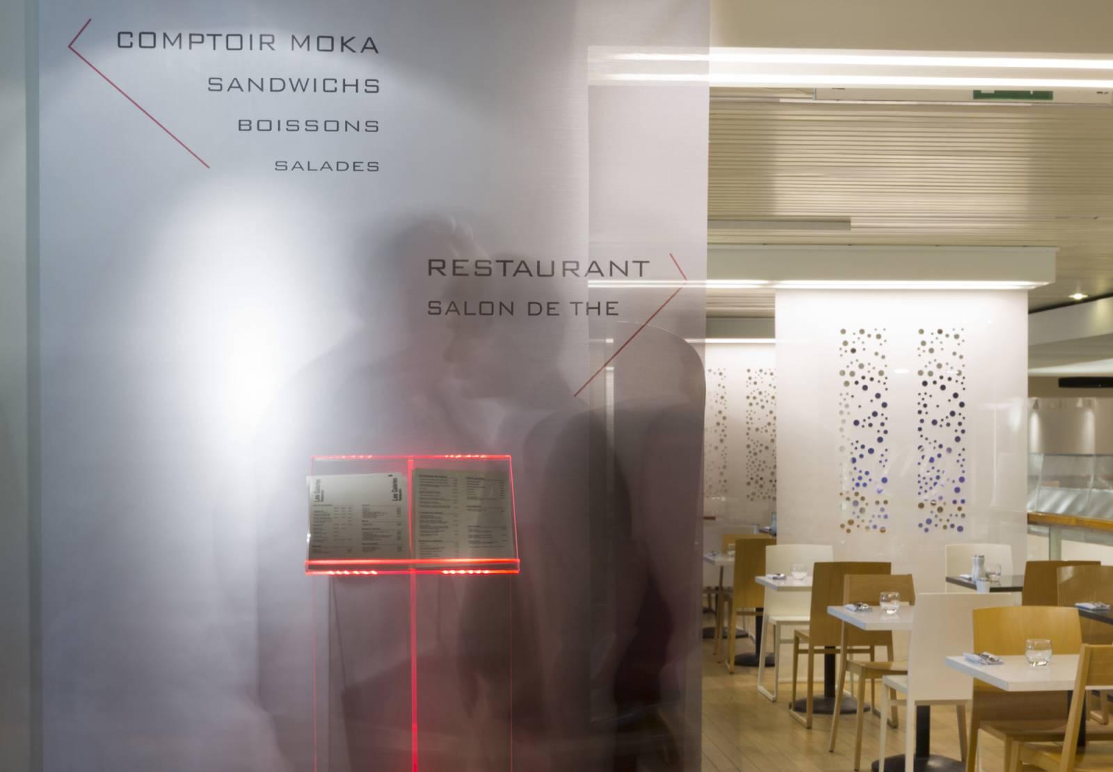 """Panneaux japonais écrans solaires """"Bulles de savon"""" : Grand Palais - 1"""