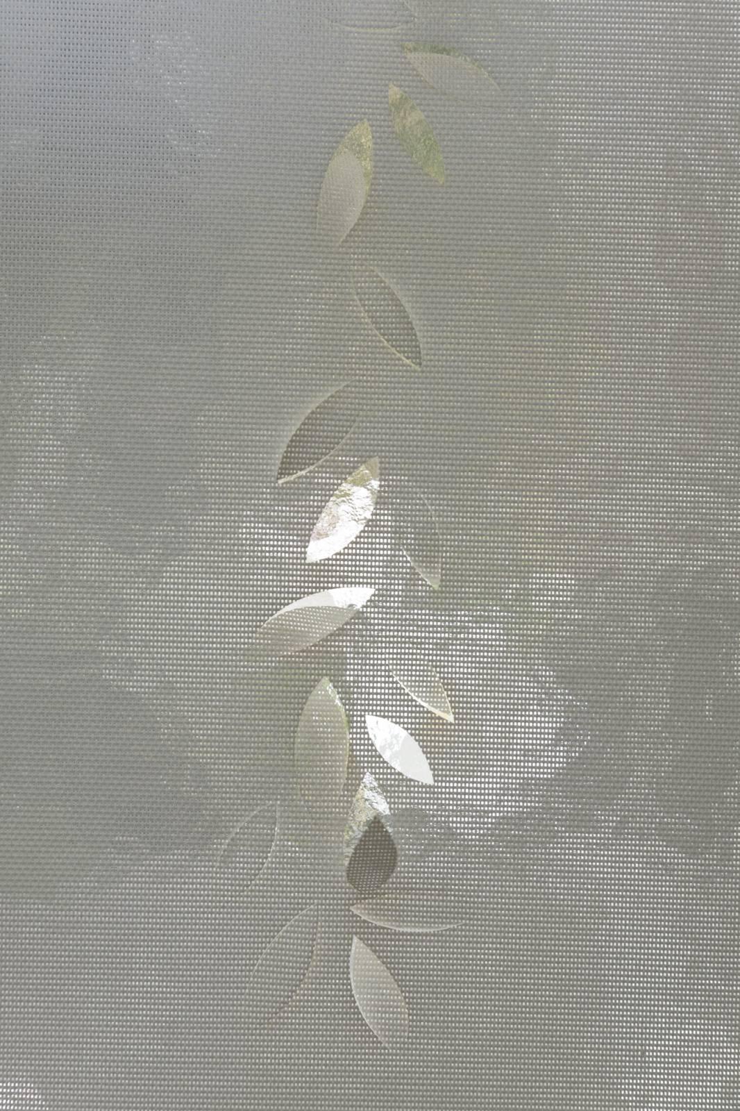"""Panneaux japonais écran solaire """"Guirlande de feuilles"""" - exemple de réalisation 12"""