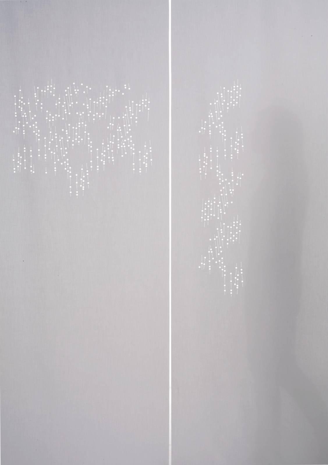 """Panneaux japonais translucides """"Nuage de fleurs"""" - 1"""
