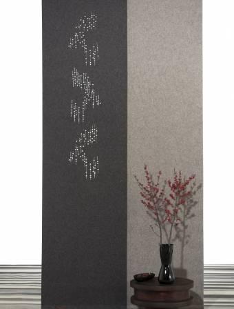 """Panneau japonais occultant """"Nuage de fleurs"""""""